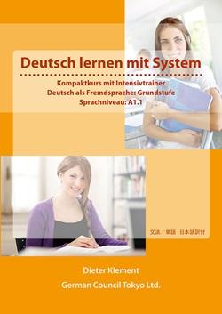 語 lernen ドイツ 【カッコいいドイツ語会話】Freut mich.「初めまして」